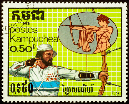 bowman: CAMBODIA - CIRCA 1987: stamp printed in Cambodia shows ancient and modern competition in archery, devoted to the Olympic Games in Seoul 1988, series, circa 1987