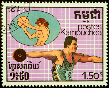 the olympic games: CAMBODIA - CIRCA 1987: stamp printed in Cambodia shows ancient and modern discus, devoted to the Olympic Games in Seoul 1988, series, circa 1987