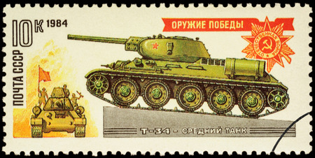 t34: MOSCOW, RUSSIA - FEBRUARY 03, 2016: A stamp printed in USSR (Russia) shows russian World War II middleweight tank T-34 and Order of the Patriotic War, series World War II Tanks, circa 1984 Editorial