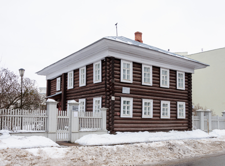 exile: Vologda, Russia - February 01, 2016: museum Vologda political exile. In this house lived Joseph Stalin during the exile in 1911-1912