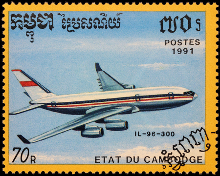 passenger aircraft: MOSCOW, RUSSIA - APRIL 19, 2016: A stamp printed in Cambodia shows russian passenger aircraft Ilyushin Il-96-300, series Airplanes, circa 1991
