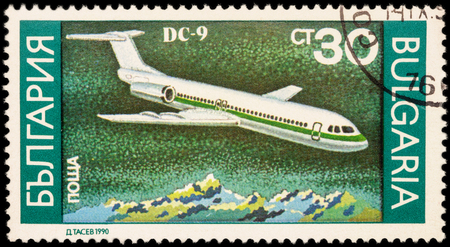 MOSCOW, RUSSIA - APRIL 18, 2016: A stamp printed in Bulgaria shows passenger aircraft Douglas DC-9, series