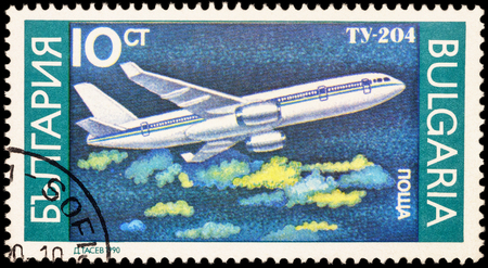 passenger aircraft: MOSCOW, RUSSIA - APRIL 18, 2016: A stamp printed in Bulgaria shows russian passenger aircraft Tupolev Tu-204, series Airplanes, circa 1990 Editorial