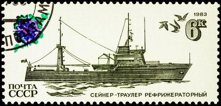 refrigerated: MOSCOW, RUSSIA - APRIL 26, 2016: A stamp printed in USSR (Russia) shows refrigerated trawler, series Fishing Vessels, circa 1983