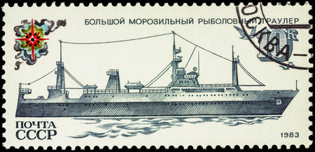 fishing fleet: MOSCOW, RUSSIA - APRIL 26, 2016: A stamp printed in USSR (Russia) shows deep sea trawler, series Fishing Vessels, circa 1983