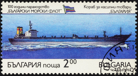 Bulk carrier: MOSCOW, RUSSIA - APRIL 27, 2016: A stamp printed in Bulgaria shows bulk carrier Bulgaria, series Ships - The 100th Anniversary of the Bulgarian Merchant Fleet, circa 1992 Editorial