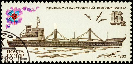 fishing fleet: MOSCOW, RUSSIA - APRIL 26, 2016: A stamp printed in USSR (Russia) shows refrigerated transporter, series Fishing Vessels, circa 1983 Editorial