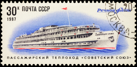 soyuz: MOSCOW, RUSSIA - APRIL 25, 2016: A stamp printed in USSR (Russia) shows Soviet passenger ship Sovetsky Soyuz, series Ships - River Fleet of the USSR, circa 1987 Editorial