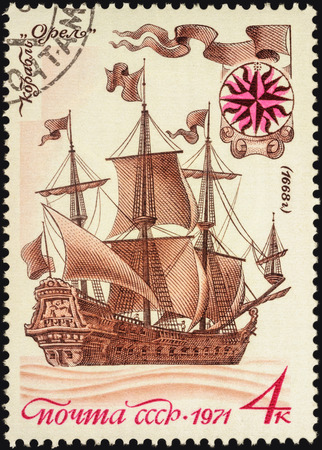 MOSCOW, RUSSIA - MAY 08, 2016: A stamp printed in USSR (Russia) shows the first Russian sailing ship Orel (1668), series History of the Russian Navy, circa 1971 Editorial