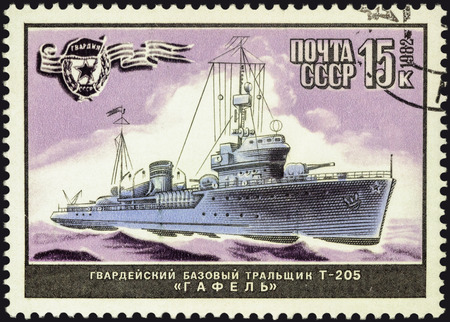 MOSCOW, RUSSIA - MAY 07, 2016: A stamp printed in USSR (Russia) shows Russian minesweeper T-205 Gafel, series Ships - Soviet Naval Fleet, circa 1982