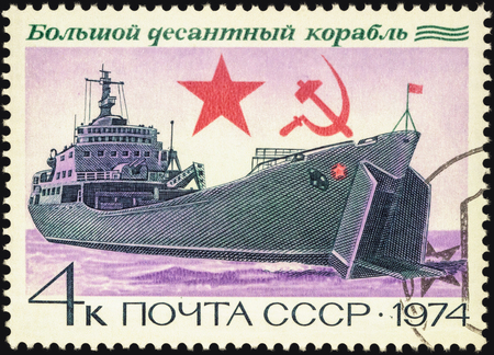 MOSCOW, RUSSIA - MAY 06, 2016: A stamp printed in USSR (Russia) shows Russian large landing ship, series Soviet Navy, circa 1974 Editorial