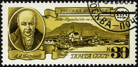 sitka: MOSCOW, RUSSIA - MAY 06, 2016: A stamp printed in USSR (Russia) shows portrait of Alexander Baranov (1746-1819), the governor of Russian America and Sitka, series Russian America, circa 1991 Editorial
