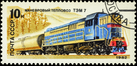 diesel locomotives: MOSCOW, RUSSIA - MAY 09, 2016: A stamp printed in USSR (Russia), shows shunting diesel locomotive TEM 7, series Locomotives, circa 1982