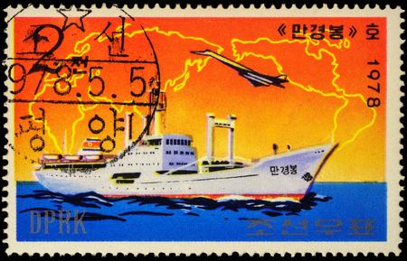 motor de carro: MOSCOW, RUSSIA - MAY 17, 2016: A stamp printed in DPRK (North Korea) shows image of North Korean cargo ship Mangyongbong, series Ships, circa 1978