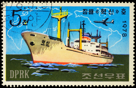 freighter: MOSCOW, RUSSIA - MAY 17, 2016: A stamp printed in DPRK (North Korea) shows image of North Korean freighter Hyoksin, series Ships, circa 1978 Editorial
