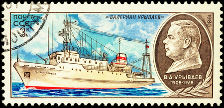 MOSCOW, RUSSIA - MAY 26, 2016: A stamp printed in USSR (Russia) shows soviet research ship Valerian Uryvaev, series Soviet Scientific Research Ships, circa 1980