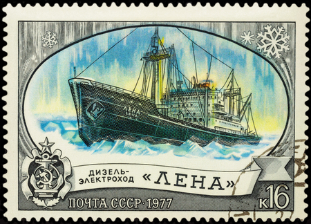 lena: MOSCOW, RUSSIA - AUGUST 16, 2016: A stamp printed in USSR (Russia) shows diesel-electric ship Lena, series Soviet Ice Breakers, circa 1977