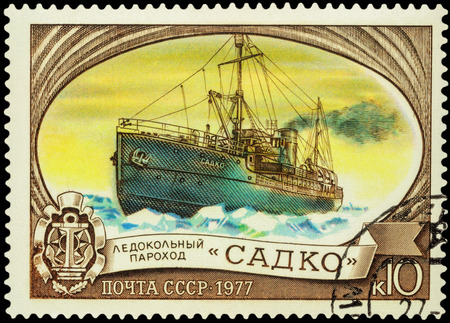 MOSCOW, RUSSIA - AUGUST 16, 2016: A stamp printed in USSR (Russia) shows icebreaker Sadko (built in 1913), series Soviet Ice Breakers, circa 1977