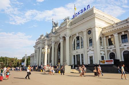 odessa: Building of Railway station in Odessa, Ukraine. Sunny summer day.