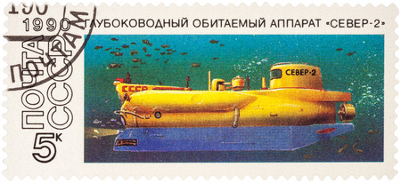 sever: MOSCOW, RUSSIA - AUGUST 06, 2016: A stamp printed in USSR (Russia) shows research submarine Sever-2, series Research Submarines, circa 1990 Editorial