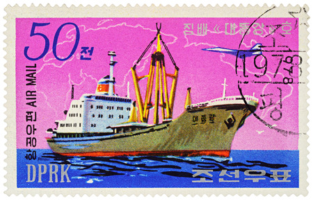 MOSCOW, RUSSIA - NOVEMBER 06, 2016: A stamp printed in DPRK (North Korea) shows image of North Korean freighter Taedonggang, series Ships, circa 1978