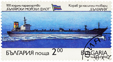 Bulk carrier: MOSCOW, RUSSIA - NOVEMBER 07, 2016: A stamp printed in Bulgaria shows bulk carrier Bulgaria, series Ships - The 100th Anniversary of the Bulgarian Merchant Fleet, circa 1992