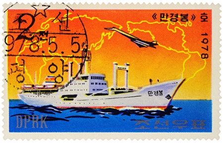MOSCOW, RUSSIA - NOVEMBER 06, 2016: A stamp printed in DPRK (North Korea) shows image of North Korean cargo ship Mangyongbong, series Ships, circa 1978
