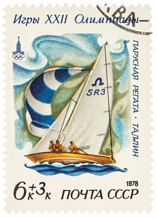 olympic games: MOSCOW, RUSSIA - NOVEMBER 22, 2016: A stamp printed in USSR (Russia) shows racing yacht in Soling class in Tallinn, series Olympic Games - Moscow, USSR - Sailing Regatta, circa 1978 Editorial