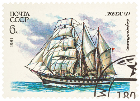 MOSCOW, RUSSIA - NOVEMBER 20, 2016: A stamp printed in USSR (Russia) shows image of Russian sailing ship Vega (1901), series Cadet Sailing Ships, circa 1981 Editorial