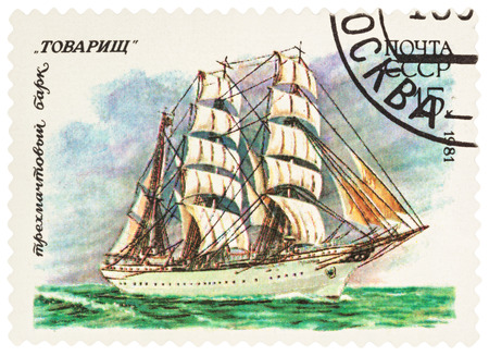 postage: MOSCOW, RUSSIA - NOVEMBER 20, 2016: A stamp printed in USSR (Russia) shows image of Russian three-masted bark Tovarishch (Gorch Fock), series Cadet Sailing Ships, circa 1981