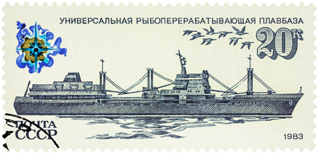 fishing fleet: MOSCOW, RUSSIA - NOVEMBER 25, 2016: A stamp printed in USSR (Russia) shows universal fish-processing factory ship, series Fishing Vessels, circa 1983