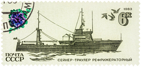 fishing fleet: MOSCOW, RUSSIA - NOVEMBER 25, 2016: A stamp printed in USSR (Russia) shows refrigerated trawler, series Fishing Vessels, circa 1983 Editorial