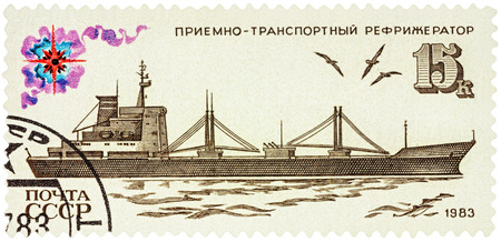 fishing fleet: MOSCOW, RUSSIA - NOVEMBER 25, 2016: A stamp printed in USSR (Russia) shows refrigerated transporter, series Fishing Vessels, circa 1983