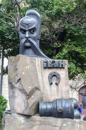 Lviv, Ukraine - September 06, 2016: Monument to Ivan Pidkova (Horseshoe), the leader of the Zaporozhye Cossacks, who was executed in Lviv in 1578