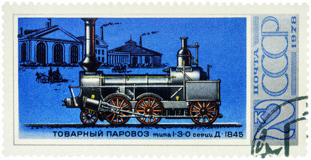 MOSCOW, RUSSIA - February 11, 2017: A stamp printed in USSR (Russia), shows old Russian locomotive type 1-3-0 D (1845), series History of Russian Locomotives, circa 1978