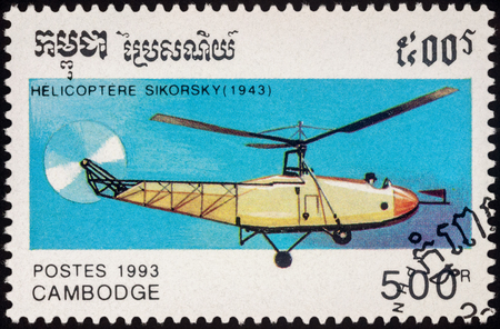 Moscow, Russia - July 06, 2017: A stamp printed in Cambodia shows Sikorsky Helicopter (1943), series Vertical Take-off Aircraft, circa 1993 Editorial