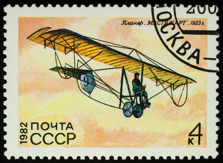 postmark: Moscow, Russia - July 16, 2017: A stamp printed in USSR shows old glider Mastyazhart by Ilyushin (1923), series History of Soviet Gliders, circa 1982 Editorial