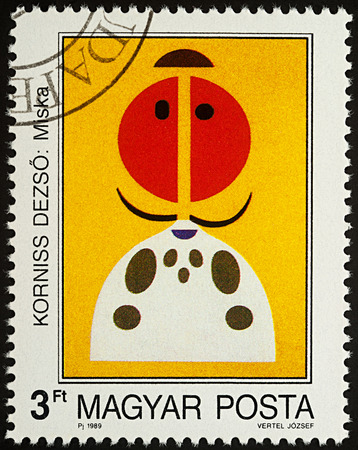 Moscow, Russia - August 05, 2017: A stamp printed in Hungary, shows painting Miska by Dezso Korniss, series Modern Paintings, circa 1989