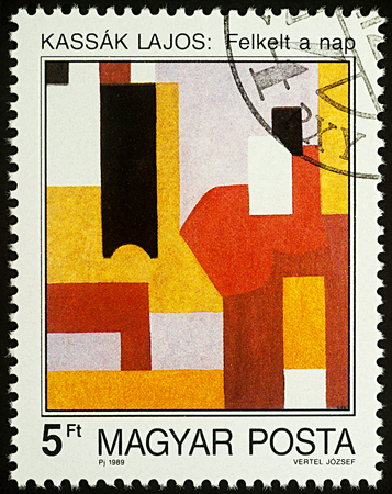 Moscow, Russia - August 05, 2017: A stamp printed in Hungary, shows painting Sunrise by Lajos Kassak, series Modern Paintings, circa 1989