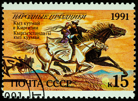 Moscow, Russia - August 14, 2017: A stamp printed in USSR, shows Kyz kuumay folk festival in Kyrgyzstan, couple on horses, series Folk Festivals, circa 1991