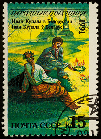 Moscow, Russia - August 14, 2017: A stamp printed in USSR, shows Ivan Kupala summer holiday in Belarus, young couple at river bank, series Folk Festivals, circa 1991 Editorial