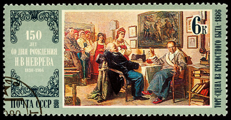 Moscow, Russia - August 16, 2017: A stamp printed in USSR (Russia), shows painting