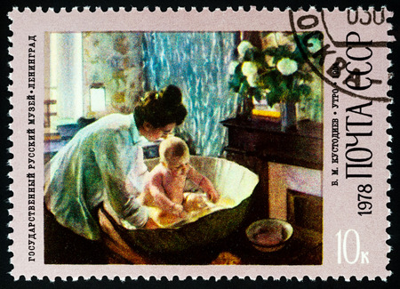 Moscow, Russia - August 16, 2017: A stamp printed in USSR (Russia), shows painting Morning by Boris Kustodiev (1904), series Birth Centenary of B. M. Kustodiev, circa 1978 Editorial