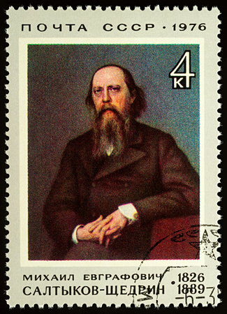 Moscow, Russia - August 31, 2017: A stamp printed in USSR (Russia), shows portrait of Russian writer Saltykov-Shchedrin, devoted to the 150th Birth Anniversary of Saltykov-Shchedrin, circa 1976