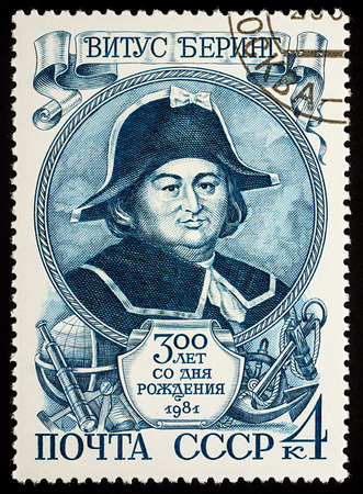 Moscow, Russia - November 09, 2017: A stamp printed in USSR (Russia), shows portrait of navigator Vitus Bering (1681-1741), devoted to the 300th Birth Anniversary of V.Bering, circa 1981 Editorial