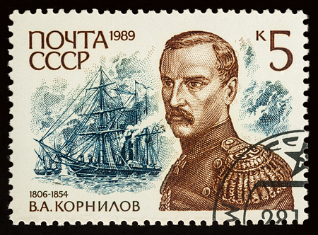 Moscow, Russia - November 10, 2017: A stamp printed in USSR (Russia), shows portrait of admiral Vladimir Kornilov (1806-1854), series Russian Admirals, circa 1989