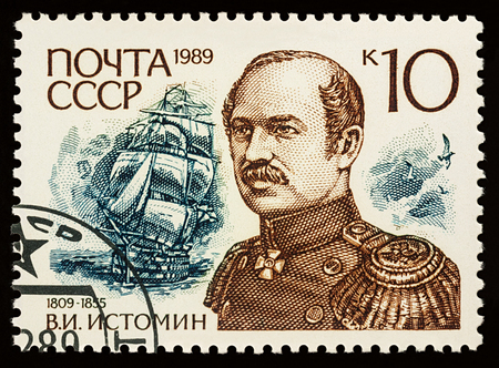 Moscow, Russia - November 11, 2017: A stamp printed in USSR (Russia), shows portrait of admiral Vladimir Istomin (1809-1855), series Russian Admirals, circa 1989 Editorial