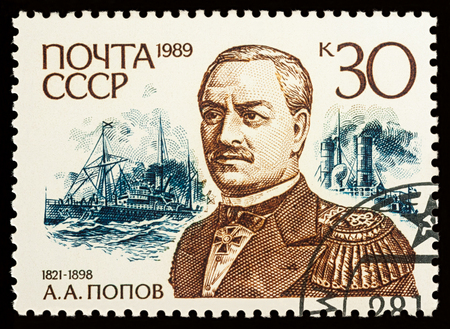 Moscow, Russia - November 12, 2017: A stamp printed in USSR (Russia), shows portrait of Russian admiral Andrey Popov (1821-1898), series Russian Admirals, circa 1989 Editorial