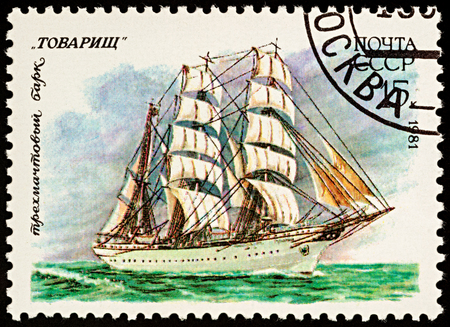 Moscow, Russia - November 22, 2017: A stamp printed in USSR (Russia) shows Russian three-masted bark Tovarishch (Gorch Fock), series Cadet Sailing Ships, circa 1981 Editorial