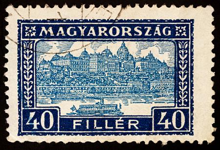 모스크바, 러시아 -11 월 26 일, 2017 : 헝가리에 인쇄 된 우표 부다 성 로얄 팰리스, 부다페스트, 헝가리, 헝가리 부다페스트의 헝가리 왕의 거주지 1926 년